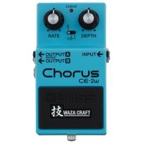Гитарная педаль Boss CE-2W Waza Craft Chorus