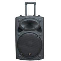 Активная акустическая система HL Audio USK15A BT/USB